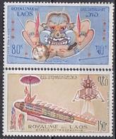 LAOS N° PA N° 104/105 De 1973 En Série Complète Neuve** - Laos