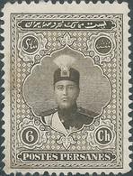 PERSIA PERSE IRAN PERSIEN 1924 Ahmad Shah Qajar 6ch Mint - Irán