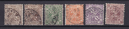 Wuerttemberg - Dienstmarken - 1890 - Michel Nr. 208/210 + 212/213 - Gestempelt - 37 Euro - Wurttemberg
