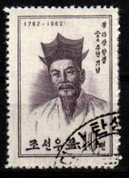 DPR KOREA 1962: Jung Da San (Writer, 200th Birth Anniversary) - Korea, North