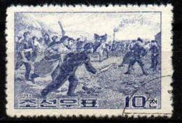 DPR KOREA 1964: Gwangju Student Uprising (35th Anniversary) - Korea, North