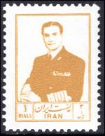 Iran 1955-56 3r Ochre Lightly Mounted Mint. - Irán