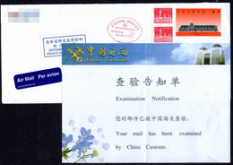 """Canada To China Cover,COVID-19 Updated Disinfected Chop+""""Customs Examination Notification""""+""""DEFERRED DELIVERY"""" Label - Disease"""