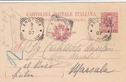Argenta (Ferrara) Tondo-riquadrato Del 1907 - Storia Postale