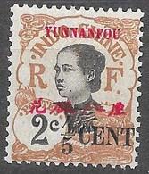 1919 : Timbres De 1919 Surchargés En Cents. N°51 Chez YT. (Voir Commentaires) - Unused Stamps
