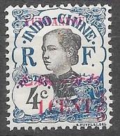 1919 : Timbres De 1919 Surchargés En Cents. N°52 Chez YT. (Voir Commentaires) - Unused Stamps