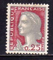 FRANCE FRANCIA 1960 MARIANNE DECARIS MARIANNA CENT. 25c 0.25f MNH - 1960 Marianne De Decaris