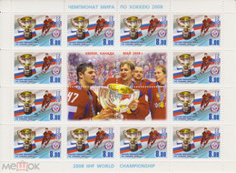 RUSSIE/RUSSIA/RUSSLAND/ROSJA 2008 MI.1517**, ,ZAG.1285 ,YVERT. .,Russia Is World Ice-hockey Champion MNH ** - Unused Stamps