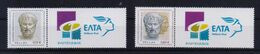 GREECE STAMPS 2016/PERSONAL STAMPS WITH LABEL/ARISTOTELIS -23/5/16-MNH-COMPLETE SET - Ongebruikt