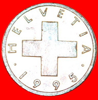 • OAT SPRIG (1948-2006): SWITZERLAND ★ 1 RAPPEN 1995! LOW START★ NO RESERVE! - Svizzera