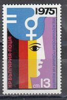 Bulgaria 1975 - International Year Of The Woman, Mi-Nr. 2406, MNH** - Ungebraucht