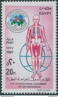 Egypt 1997 SG2055 20p Skeleton And Globe MNH - Unused Stamps