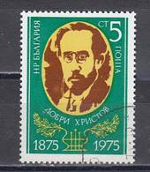 Bulgaria 1975, Dobri Christov, Komponist, Mi-Nr. 2460, Used - Gebraucht