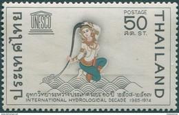 Thailand 1968 SG593 50s International Hydrological Decade MNH - Thaïlande