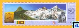 Stamps 2007, Sri Lanka - Nepal Deplomatic Relations, Mount Everest, MNH - Sri Lanka (Ceylon) (1948-...)