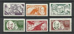 LATVIA Lettland 1930 Michel 153 - 158 A MNH Incl. Better WM Positions - Lettonia