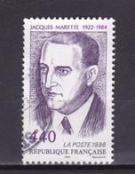 TIMBRE FRANCE N° 3015 OBLITERE - Usados