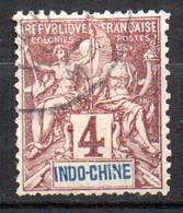 Col17  Colonie Indochine N° 5 Oblitéré Cote 1,90€ - Gebruikt