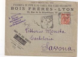 ITALIE  1903  ENVELOPPE PUBLICITAIRE DE MESSINA - Storia Postale