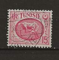 Tunis Oblitéré N° 344 Lot 36-41 - Tunisia (1956-...)
