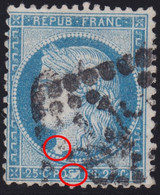N°60C Variété Suarnet 7, Sabot à La Pointe Du Cou Et Grosse Tache Sur ST De POSTES, RRR Et TB - 1871-1875 Ceres