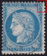 N°60C Variété Suarnet 24, Cassure Au Niveau Du Fleuron Nord Est, TB - 1871-1875 Ceres