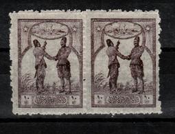(0767) Genoa Printing Postage Stamps Per MNH** - Usati