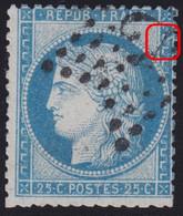N°60C Variété Suarnet 25, Grosse Cassure Dans La Grecque Nord Est, 1er Choix - 1871-1875 Ceres