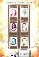Sri Lanka Stamps 2012, 65th Anniversary Of Sinhala Cinema, MS, (With Perforation Holes) - Sri Lanka (Ceylon) (1948-...)