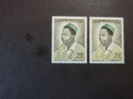 CAMEROUN, Année 1960, YT N° 311 X 2 Neufs MNH** - Kamerun (1960-...)