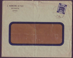 EEF 1pi British Mandate Palestine Stamp From Beyrouth Beirut Syria Syrie Lebanon - FOLDED - J.Honeine & Fils - Palästina