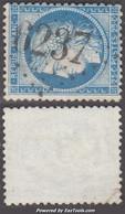 GC 6237 (Essigny-le-Petit, Aisne (2)), Cote 65€ - 1849-1876: Klassik