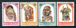 Papua New Guinea 1964 Native Artefacts Set Used (SG 51-54) - Papua Nuova Guinea
