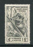 FRANCE- Y&T N°618- Neuf Sans Charnière ** - Neufs
