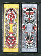 Papua New Guinea 1969 Folklore - Elema Art - 2nd Issue - Set Used (SG 152-155) - Papua Nuova Guinea