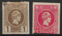 Greece 1886-1898, 1 Lepton & 20 Lepta, Michel 67C,80 IB / Scott 64,94. Mint Hinged - Unused Stamps