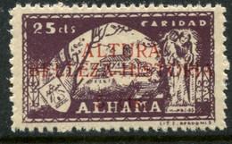 Alhama Fesofi-Sofima Nº 37* - Emisiones Nacionalistas