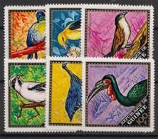 Guinée - 1971 - N°Yv. 440 à 445 - Oiseaux - Neuf Luxe ** / MNH / Postfrisch - Guinée (1958-...)