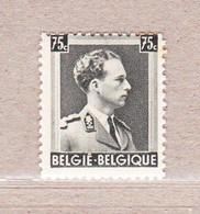 1938 Nr 480** Zonder Scharnier: Roestpuntje- Zie Scans.Leopold III. - Nuevos