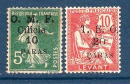 Colonies Françaises Cilicie 1920 N°77,90   0,40 €  (cote 2,10 € 2 Valeurs) - Oblitérés