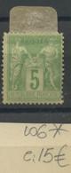 106 * 5c  Charnière Gomme Originale, Sans Défaut. Cote 15,-€ - 1876-1898 Sage (Type II)