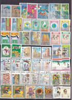 Stamps LIBYA 1977 1981 1984 1985 TRIPOLI FAIR And Others SETS #220 - Libye