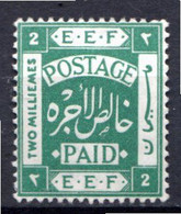 PALESTINE - (Occupation Anglo-egyptienne) - 1918 - N° 5 à 9 - (Lot De 5 Valeurs Différentes) - Palestine