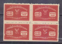 THAILAND: POST AND TELEGRAPHA LABEL. MNH BLK OF 4 - Thailand