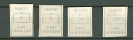 Ukraine. 1993 April Mykolaiv – RVZ-2 ( Nikolaev –RUS-2) VARVAROVCA  LocaliReal Postage Stamps! MNH(**). Complete Series! - Ucrania