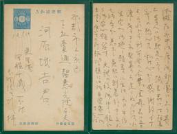 1923 JAPAN Military Postcard Imperial Japanese Navy KURE Naval Port Warship CHITOSE Japon Gippone - Briefe U. Dokumente