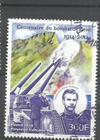1072   Centenaire     (clascamerou9) - Used Stamps