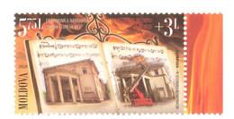 2020 , Moldova , Moldavie , S. Lunchevici National Philharmonic Devastated By Fire , Music , Musique , Pompiers , Mnh - Firemen