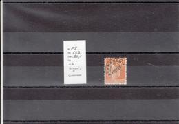 France - Préoblitérés - YT 75 (*) Signé - 1893-1947