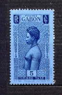 GABON - T23* - FEMME PAHOUINE - Timbres-taxe